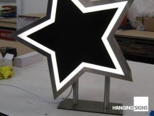 star projection sign
